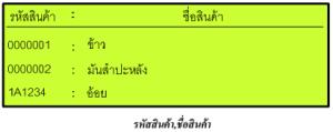 SI_002