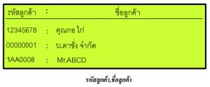 SI_003