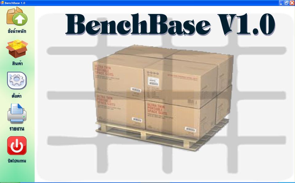 BenchBase